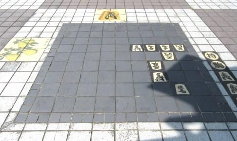 歩道詰将棋