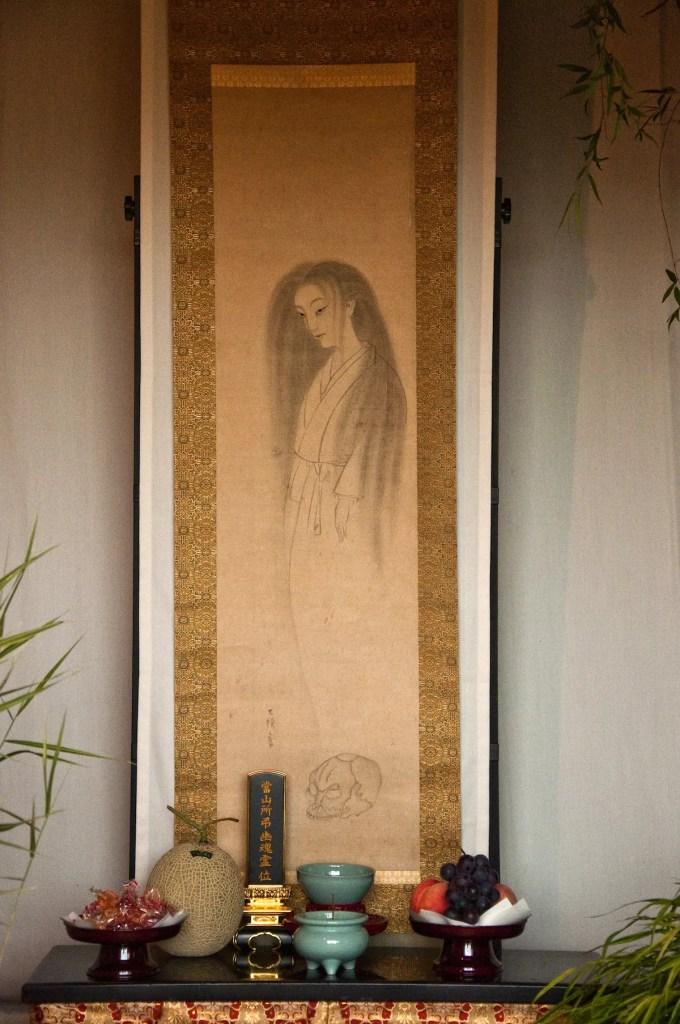 永福寺『幽霊まつり』