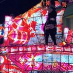 福野夜高祭|南砺市