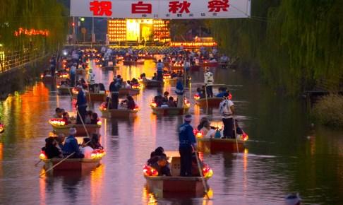 白秋祭水上パレード