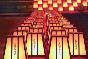 法多山尊永寺『万灯祭・厄除ほおずき市』(四万六千日)