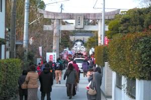 日吉神社『巨大お多福面』