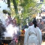 白幡天神社『湯の花祭り』