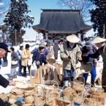 大里一宮神社春季大祭『雪上農具市』