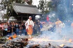赤岩山光恩寺『不動尊大祭』