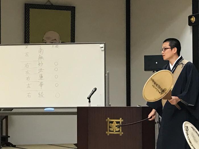 清澄寺宿坊体験「朝日遥拝」の練習