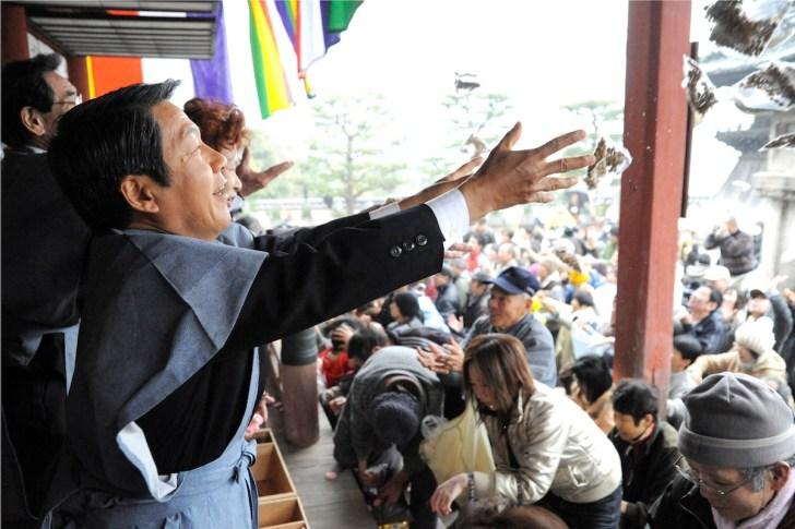 西國寺『節分会』