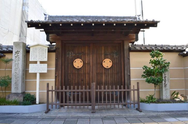 源頼朝生誕の地・誓願寺(名古屋市熱田区)