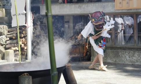 仙石原湯立獅子舞(箱根の湯立獅子舞)