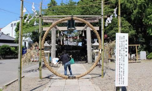 玉前神社・夏越の大祓