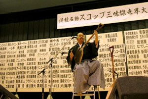 津軽すこっぷ三味線世界大会