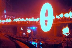 新温泉町湯村の火祭り
