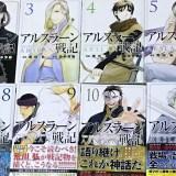 人気コミック一気読みシリーズ 「アルスラーン戦記」