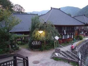 清水屋旅館