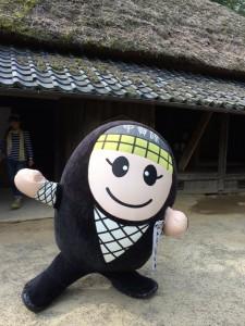 甲賀の里 忍術村