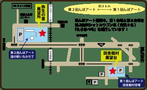 田舎館村・弥生の里MAP