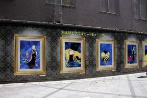 松本零士クロスロードミュージアム