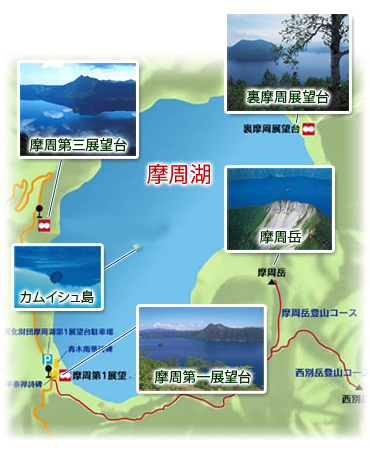 摩周湖MAP