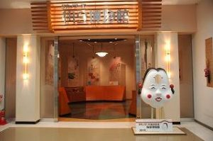 タカノフーズ 水戸工場・納豆博物館