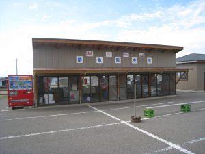 巻漁港鮮魚直売所