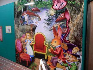 アリスと大冒険3Dふしぎ博物館