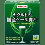 ヤクルトフーズ株式会社 大分真玉工場