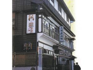 三浦屋旅館