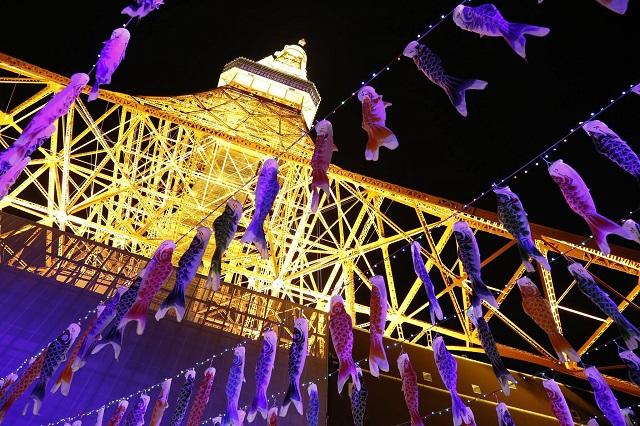 東京タワー333匹の「鯉のぼり」と巨大「さんまのぼり」
