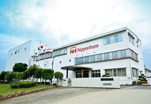 日本ハムファクトリー株式会社 兵庫工場