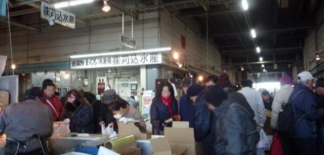 栃木県南地方卸売市場
