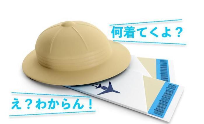 探検帽子の画像