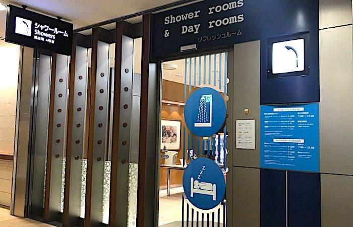 成田空港の有料シャワールーム画像