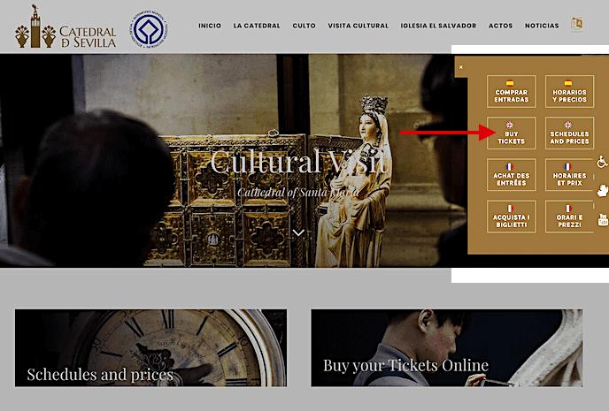 セビリア大聖堂サイトのチケット購入画面画像