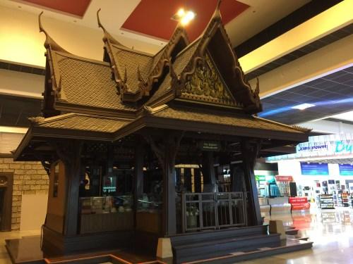 image177-500x375 懐かしいドンムアン空港
