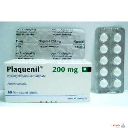 احتياطات استخدام دواء هيدروكسي كلوروكوين