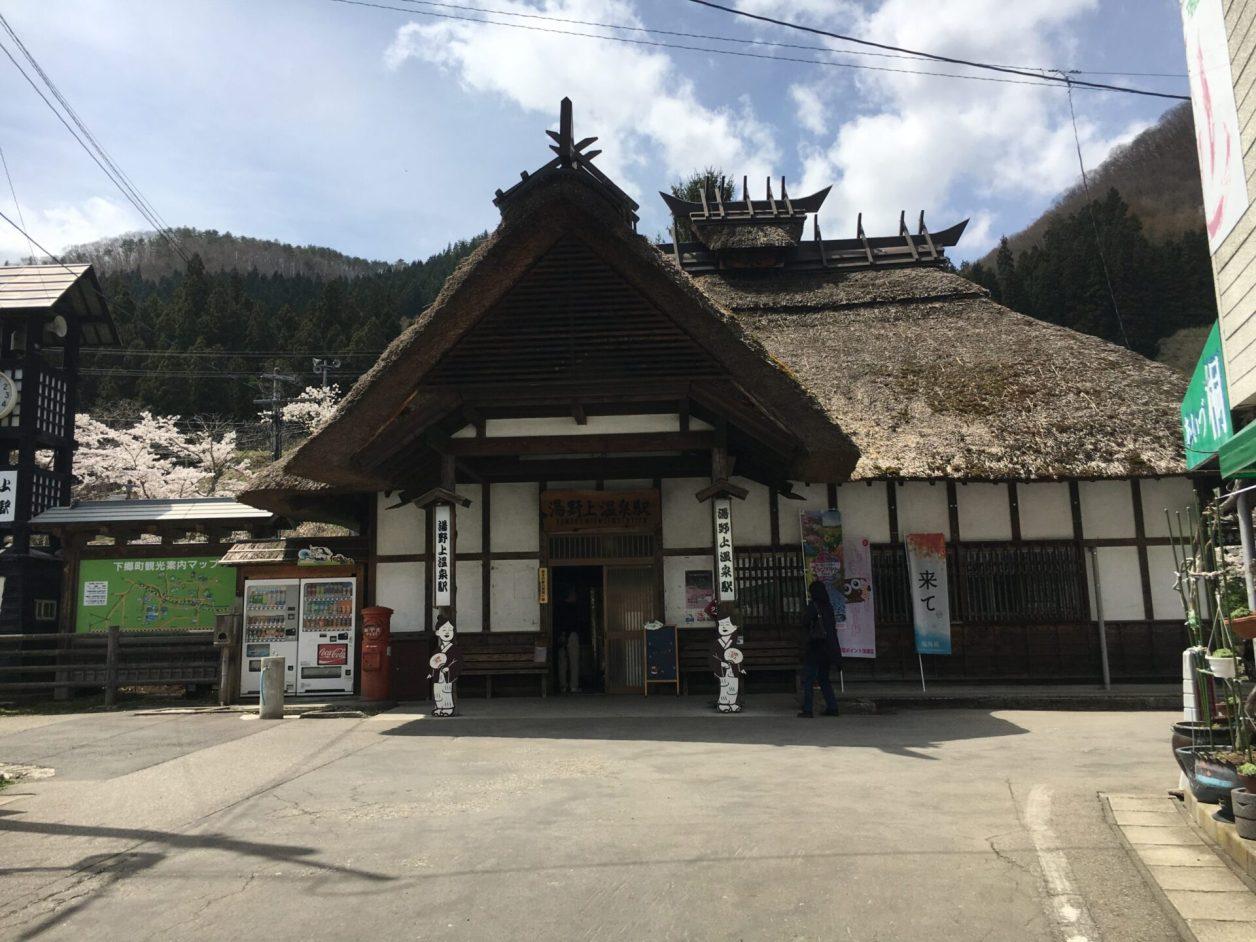 会津鉄道茅葺屋根「湯野上温泉」駅