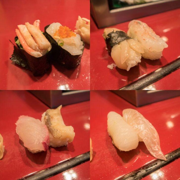 sushisakae