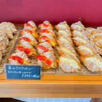 「ブーランジェリーグランオム」数々のコンテストで入賞する 富山県内でもトップレベルの実力パン