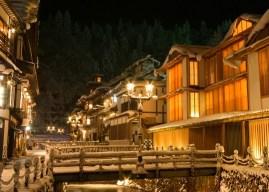 "Top 3 Best Hotels in ""Ginzan Onsen  / Yamagata Prefecture"""