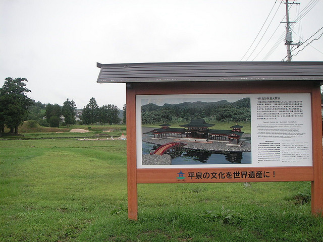 20140717-65-8