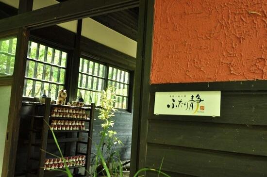 20141119-198-9-kirishimaonsen