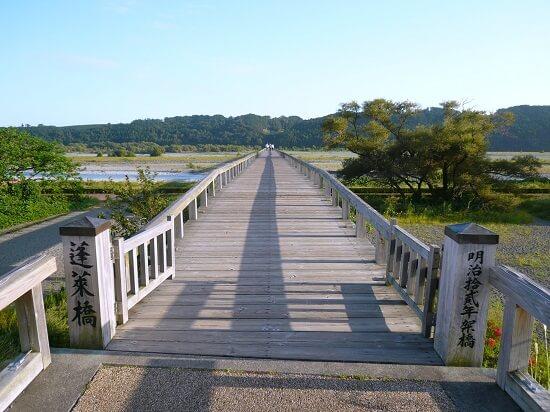 20160322-675-10-japan bridge