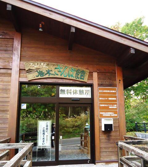 20160501-694-68-hirosaki-kanko