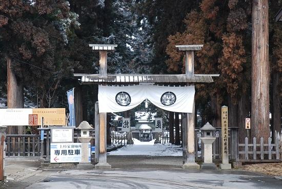 20160508-700-12-yonezawa-kanko