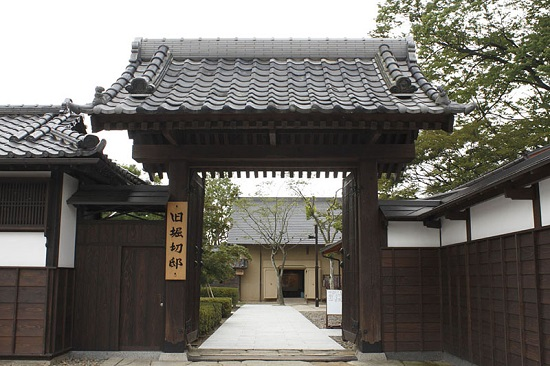 20160519-708-41-fukushima-shi-kanko