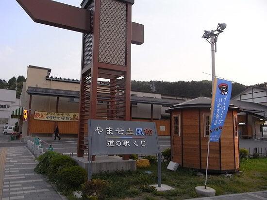 20160528-714-5-kujishi-kanko