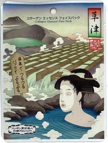20160622-748-23-kusatsu-omiyage
