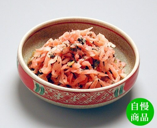 20160626-752-15-hidatakayama-omiyage