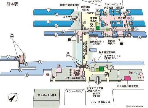 20160803-785-34-kumamotoeki-omiyage