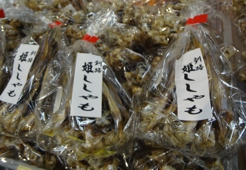 20160905-809-15-kushiro-omiyage